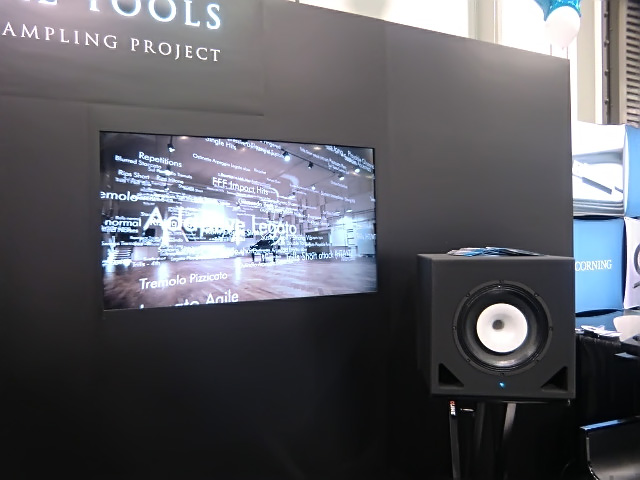 KS CX-Coaxial monitor system at the Orchestral Tools NAMM booth